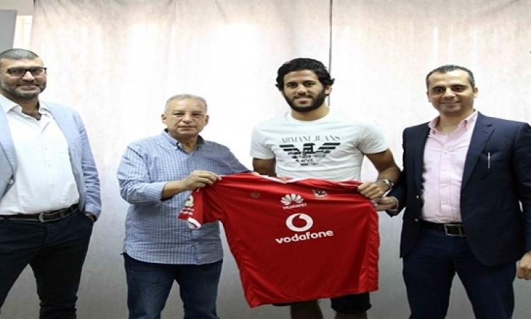 مروان محسن يتعاقد مع الأهلي لمدة 5 مواسم