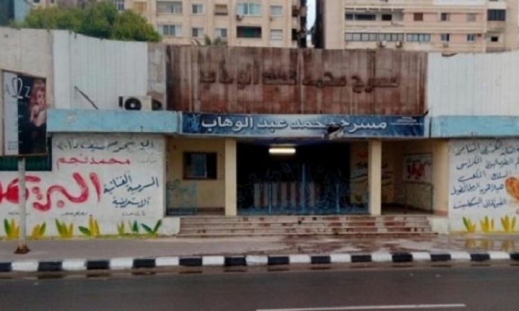 الداخلية تنفى تفكيك عبوة ناسفة أمام مسرح محمد عبدالوهاب بالإسكندرية
