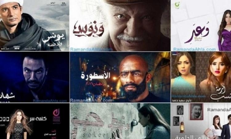 من وجهة نظر النقاد.. المسلسلات الأفضل فى رمضان