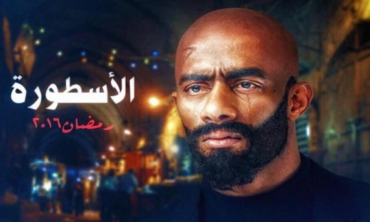 بالصور .. الأسطورة يسخر من بيومى فؤاد : اشتغل ناقد !!
