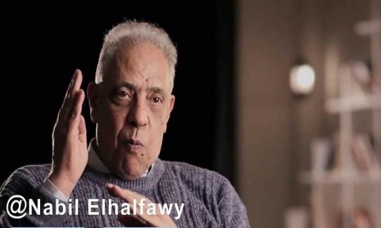بالصور .. نبيل الحلفاوى لقناة الأهلى : عيب !!