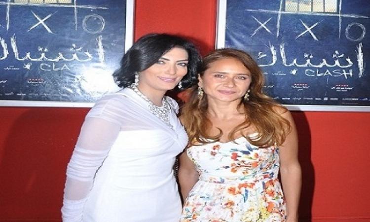 بالصور .. حورية ونيللى كريم تتألقان فى العرض الخاص لاشتباك