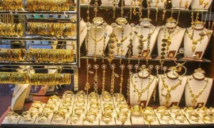 تراجع أسعار الذهب بالتعاملات المسائية بقيمة 5 جنيهات
