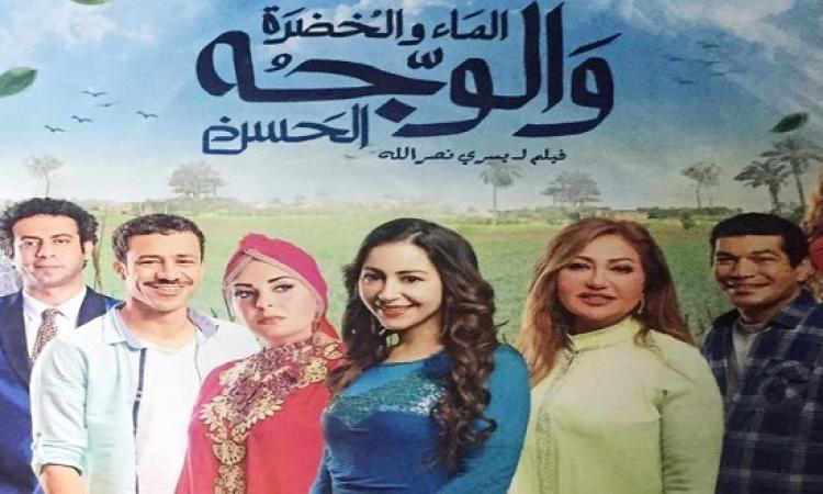 بالفيديو .. إثارة فى برومو فيلم الماء والخضرة والوجه الحسن