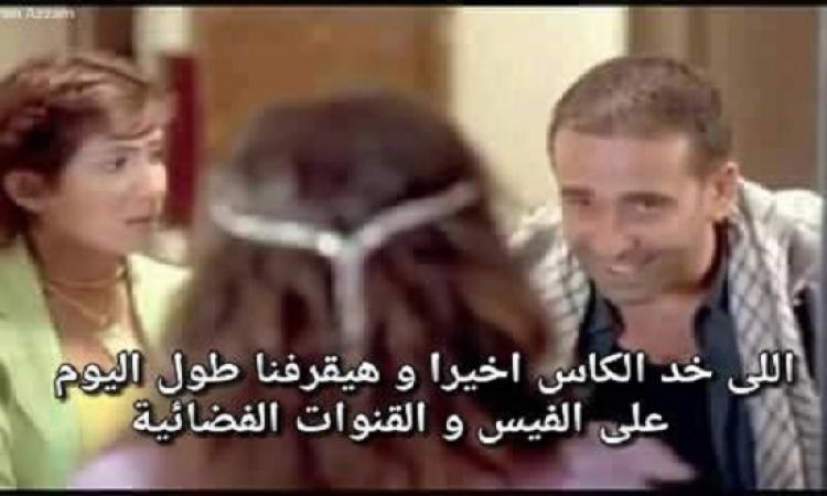 رغم فوزه بالكأس .. الأهلاوية بيحفلوا على الزمالك برضه !!