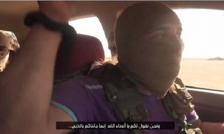 بالفيديو .. داعش يهدد بوتين بالروسى : جئناكم بالذبح !!