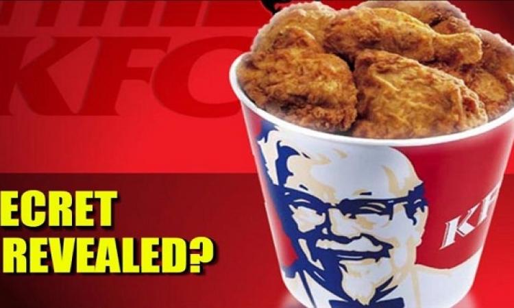 بالصور .. تسريب الخلطة السرية لدجاج كنتاكى !!