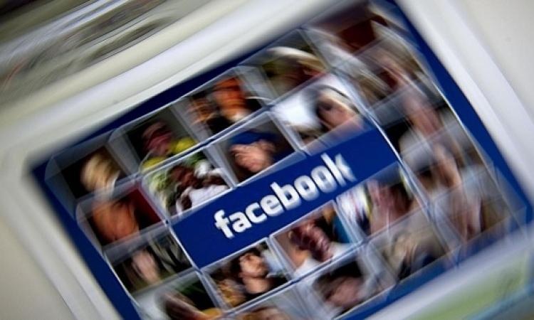 بالصور .. فيسبوك تطمئن جمهورها على الخصوصية
