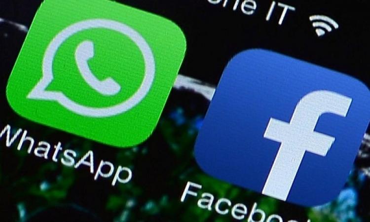 كيف تمنع واتساب من تسليم محادثاتك لفيسبوك ؟