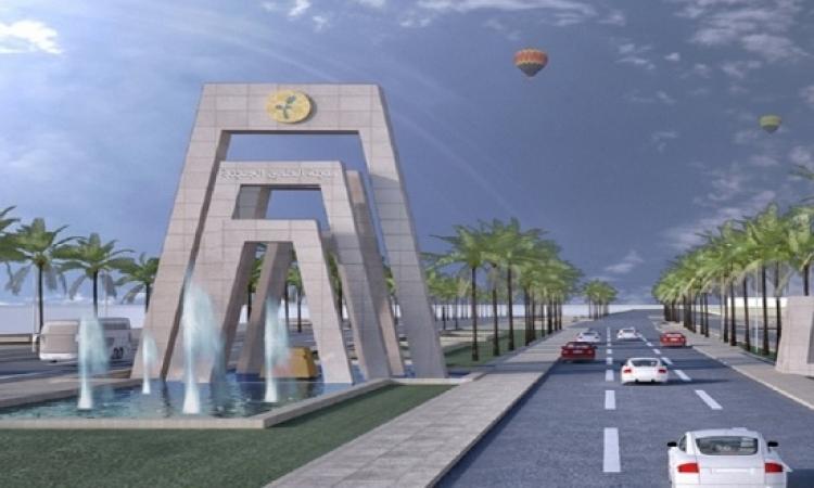 علاء أبوزيد: أوقفنا مشروعات مدينة العلمين الجديدة