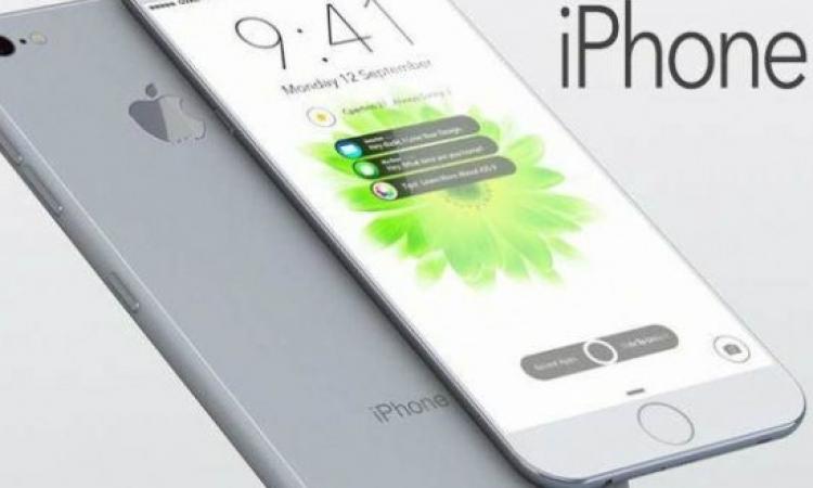 قبل يومين من إطلاقه.. ماذا ينتظر العالم من هاتف آيفون 7 ؟