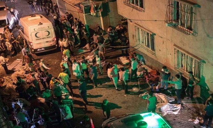 30 قتيلاً و100 جريح فى تفجير استهدف حفل زفاف بتركيا