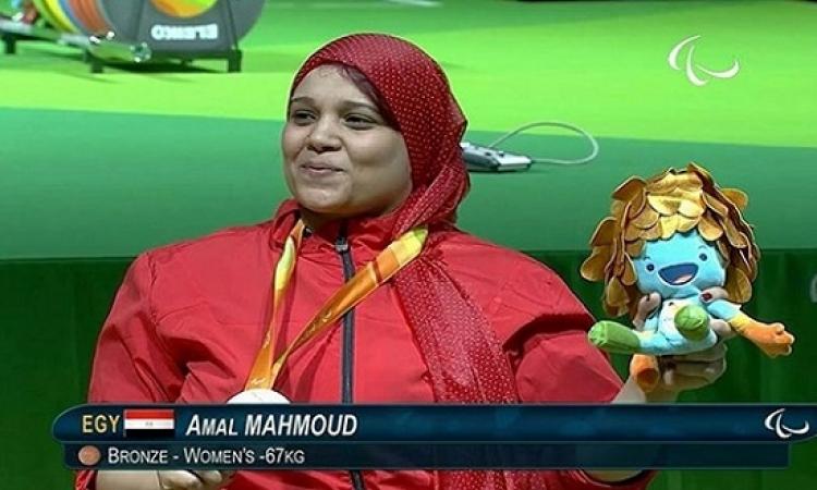 الرباعة أمل محمود ترفع رصيد مصر إلى 6 ميداليات بالبارالمبياد