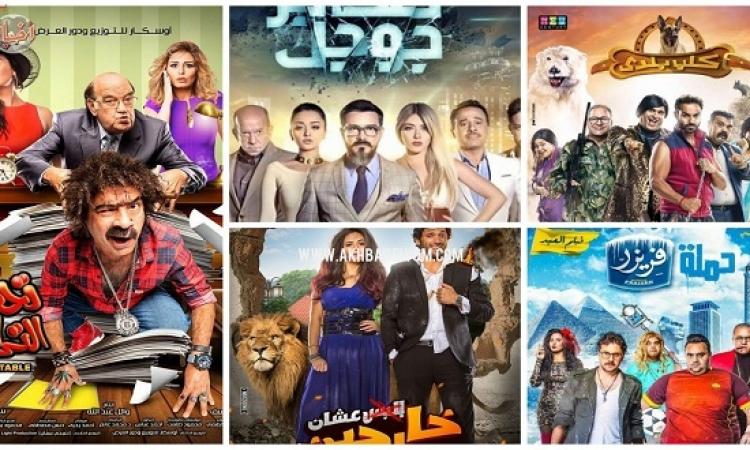 بالفيديو .. الكوميديا تنافس نفسها .. 6 أفلام تتصارع على العيدية !!
