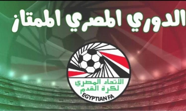 اتحاد الكرة تعلن فترات توقف الدورى الموسم المقبل