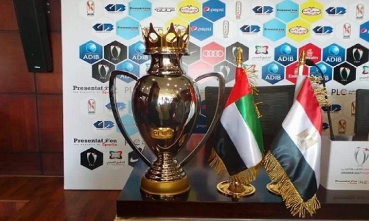 الليلة .. القاهرة تحتضن كأس السوبر الإماراتى