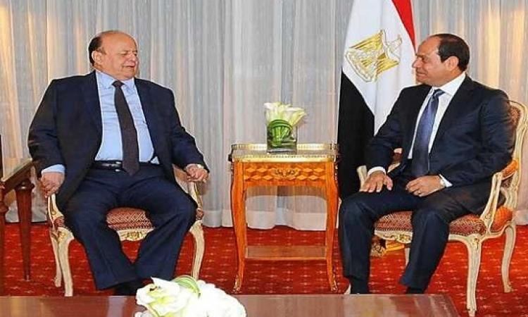 السيسى يؤكد لنظيره اليمنى دعم مصر للحكومة الشرعية