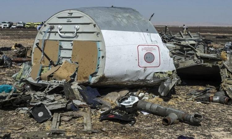 انتهاء مرحلة بتحقيقات الطائرة الروسية المنكوبة فى مصر