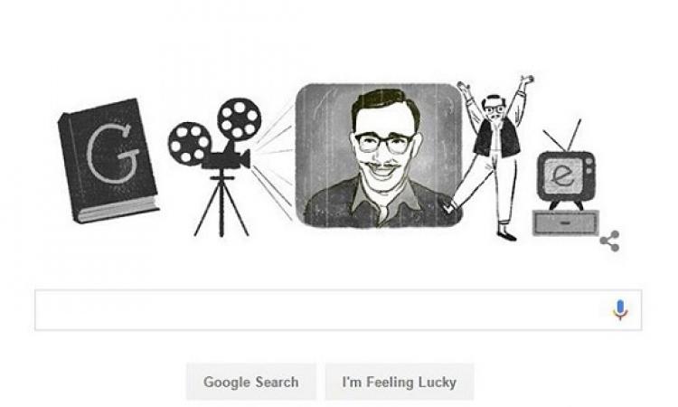 جوجل تحتفى بنجم الكوميديا فؤاد المهندس