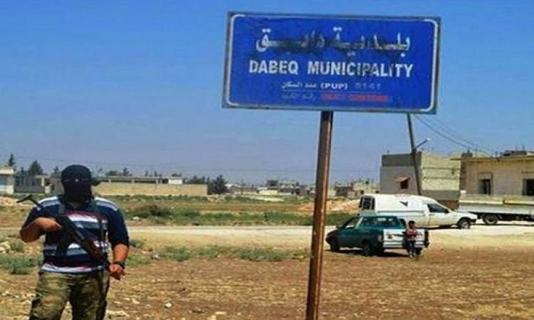 المعارضة السورية تطرد داعش من معقله الرمزى دابق