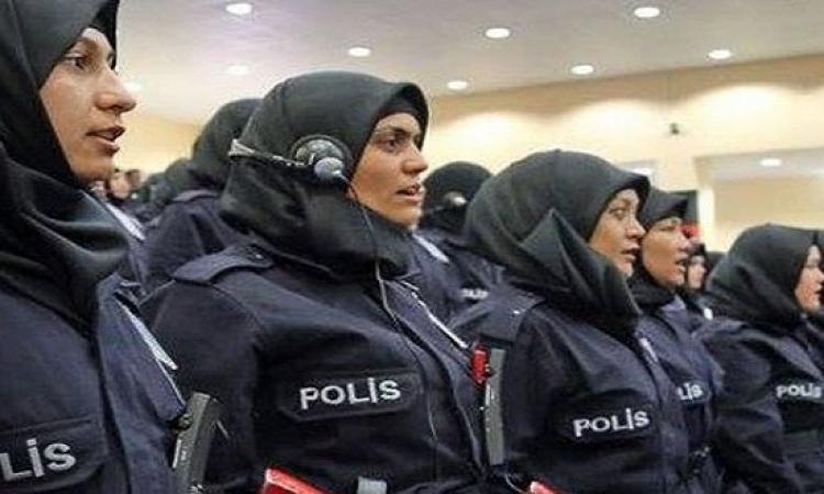 تركيا تجبر الشرطيات على ارتداء الحجاب كجزء من الزى الرسمى