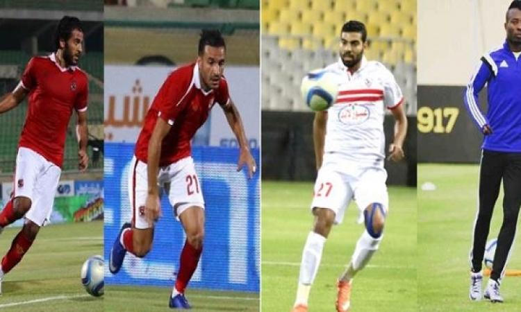 الأهلى والزمالك وميركاتو الـ 100 مليون .. 6 حمر و دستة بيضا !!