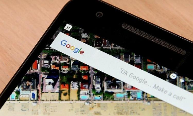 جوجل تعد من يخترق هاتفيها بـ 200 ألف دولار