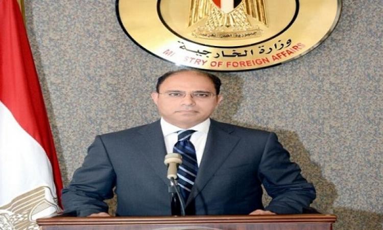 """الخارجية : انتخاب مصر بـ""""حقوق الإنسان"""" يعكس مكانتها الرفيعة دولياً"""