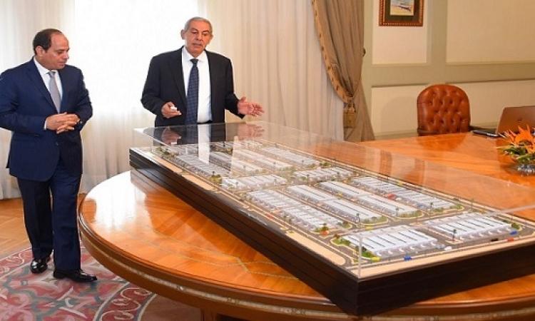 بالصور .. الرئيس السيسى يوجه بسرعة إنشاء المجمعات الصناعية وتقديم حوافز لاصحابها