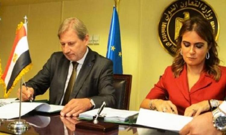 130 مليون يورو منح من الاتحاد الأوروبى لمصر