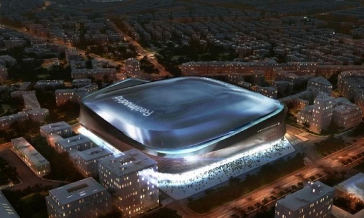 بالفيديو .. الشكل الجديد لملعب ريال مدريد .. ابهار مفيش كلام ؟!