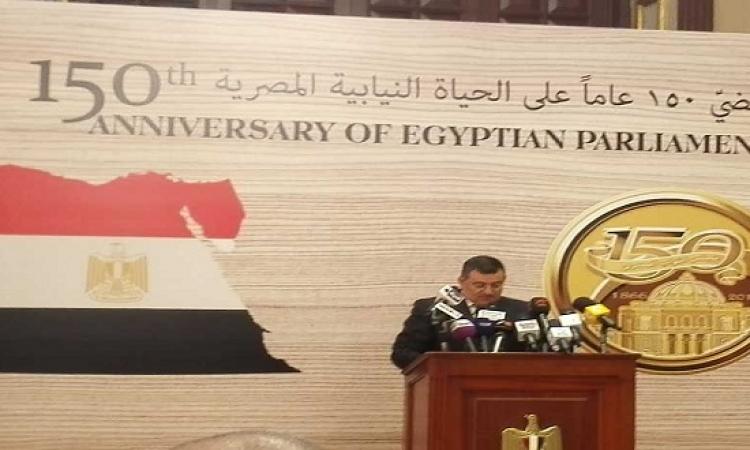 شرم الشيخ تستضيف احتفالية 150 سنة برلمان