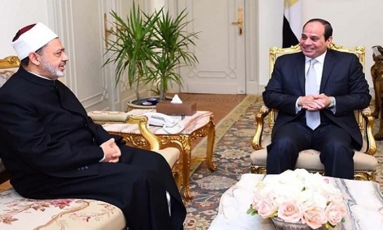 الرئيس السيسى يستعرض مع الطيب جهود الأزهر لتصويب الخطاب الدينى