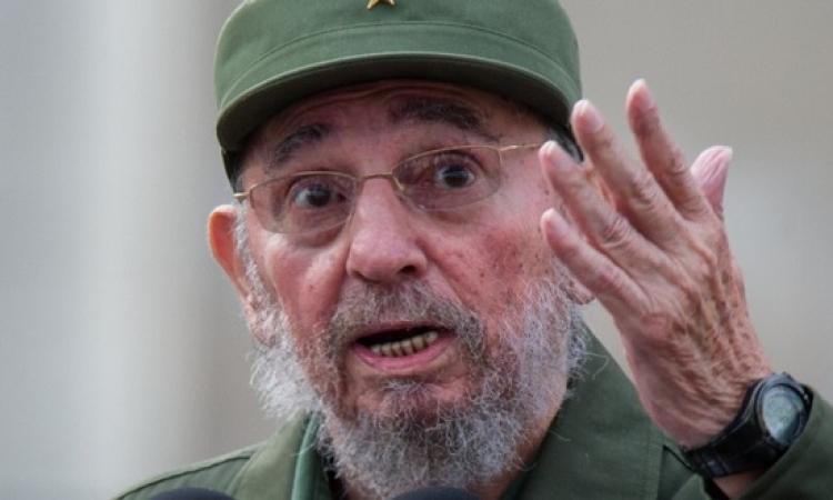 رحيل زعيم كوبا التاريخى فيدل كاسترو عن 90 عاماً