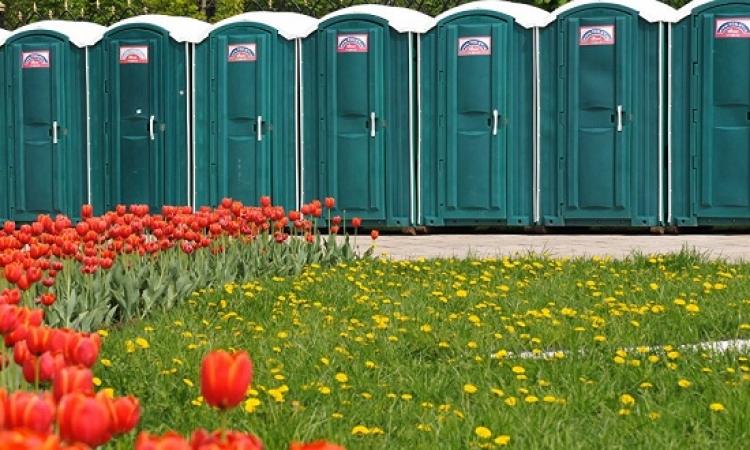 مراحيض عامة بالصين تحمل اسم «دونالد ترامب» .. شفيتم !!
