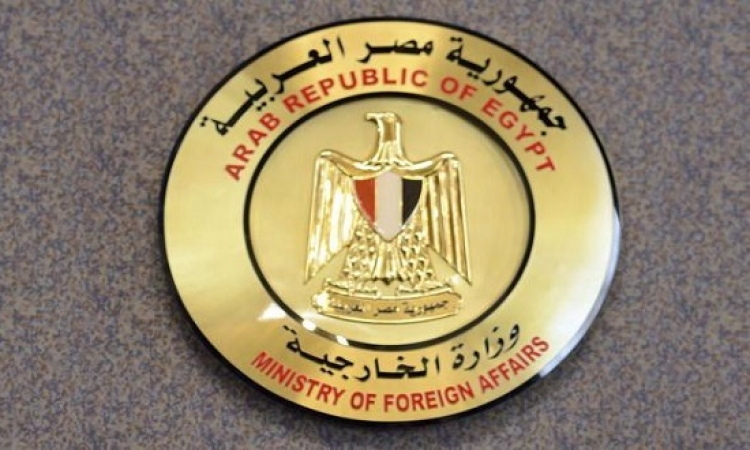 مصر تتابع باهتمام التطورات الخاصة بالاتفاق النووى الإيرانى