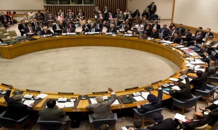 مندوبة بريطانيا بمجلس الأمن: ندعم الجهود المصرية لتوحيد الفلسطينيين