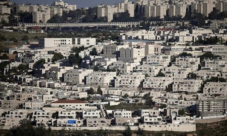 إسرائيل توافق على بناء أكثر من ألف وحدة استيطانية جديدة بالضفة