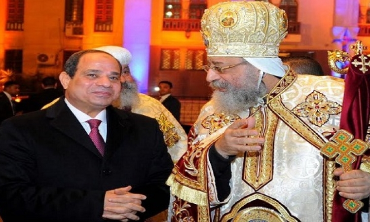 البابا تواضروس : تهنئة الرئيس السيسى لنا تعبر عن الروح المصرية الأصيلة