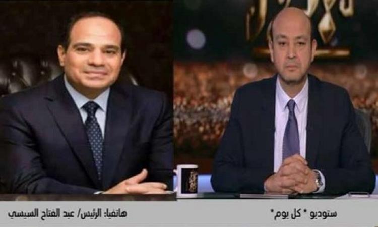 بالفيديو .. السيسى يكشف لعمرو اديب حجم قوات الجيش بسيناء