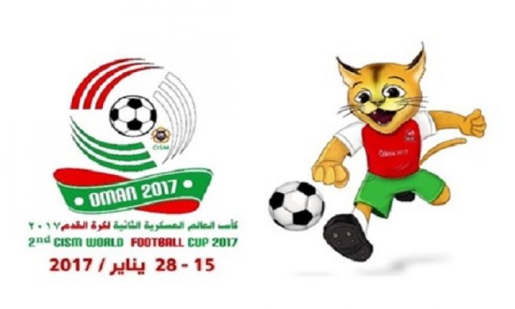 مصر تتعادل مع سوريا وتصعد إلى دور الـ 8 بكأس العالم العسكرية