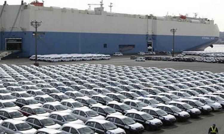656 مليون جنيه قيمة إعفاءات الجمارك على السيارات الأوروبية