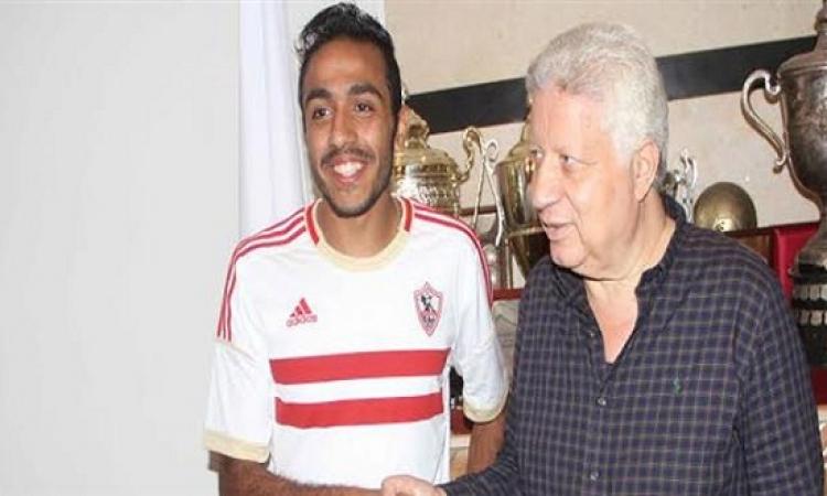 مرتضى منصور يغرم كهربا 200 ألف جنيه لغيابه عن المران