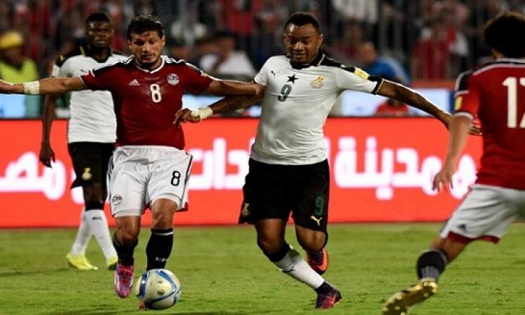 المنتخب يتعادل مع غانا 1-1 فى مسك ختام تصفيات مونديال روسيا