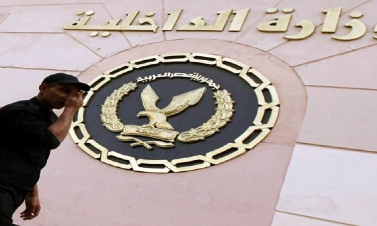 الداخلية تضبط أحد قيادات الجماعة الإسلامية لهروبه من تنفيذ حكم بالمؤبد