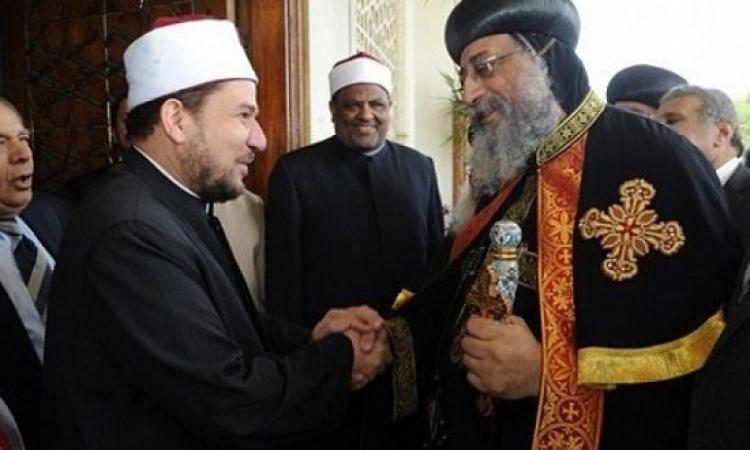 وزير الأوقاف للبابا تواضروس : حرمة الكنيسة من حرمة الجامع