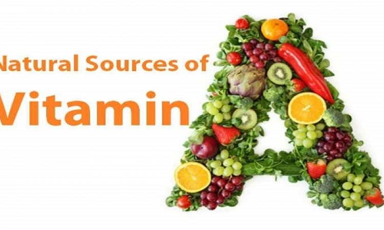 فوائد فيتامين A وأهم الخضروات الغنية به