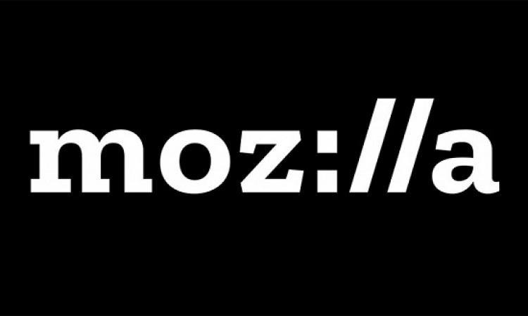 موزيلا تُغير علامتها التجارية