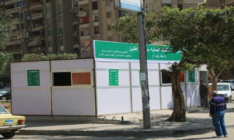"""قائمة أسعار أكشاك """"بيع زبالتك"""" بمصر الجديدة"""