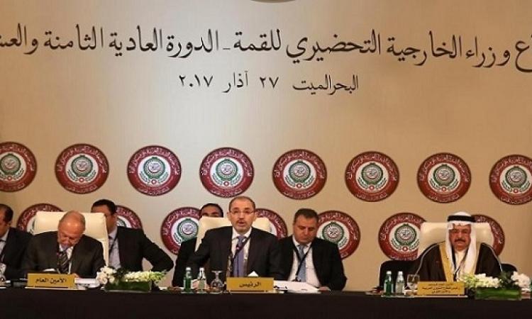 السعودية تطلب عقد اجتماع طارئ لوزراء الخارجية العرب الأحد المقبل